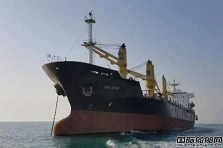 美国没辙?伊朗又一艘船运载食品物资抵达委内瑞拉