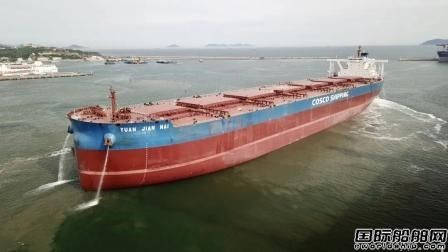 """大连中远海运重工承修""""远见海""""轮提前10天开航"""