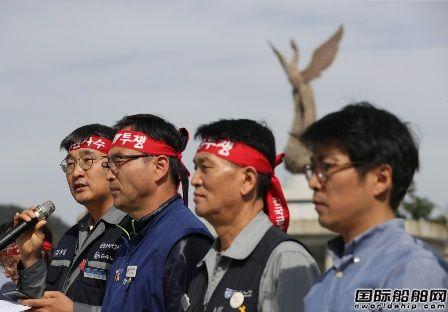 里应外合?欧盟欲阻止韩国两大船企合并
