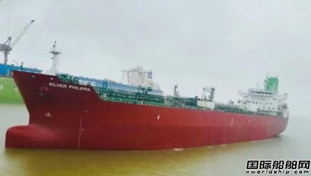 """上海中远海运重工完成""""菲利帕""""轮修理特涂工程"""