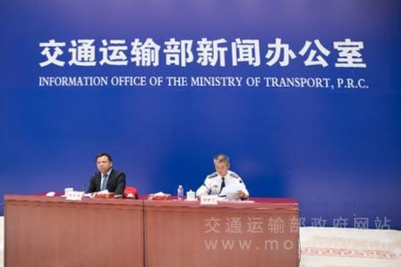 交通运输部:港澳船舶按国内航线船舶管理