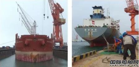 威海金陵端午当天完成5船进出港