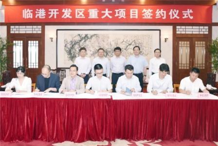 总投资75亿元!扬子江船业两大项目正式签约