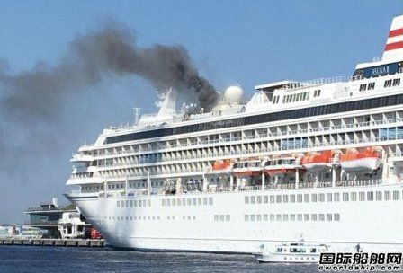 """""""飞鸟2""""号邮轮火灾原因或为焊接引燃可燃物导致"""