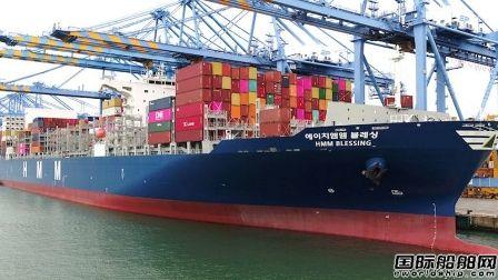 又一艘24000TEU级船命名!这家船公司翻身在即