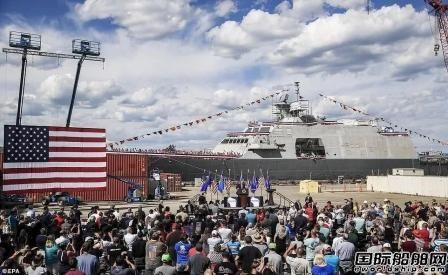 特朗普:只要我是总统美国将永远不会失去造船业