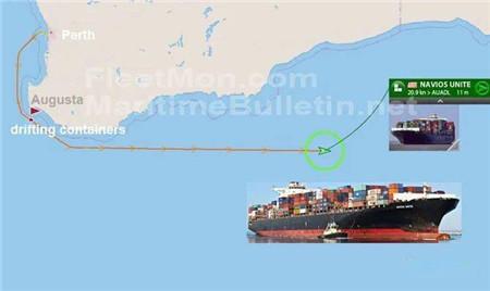 一艘集装箱船澳大利亚附近海域发生集装箱坠海事件
