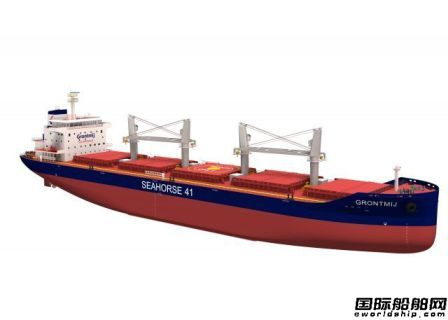 StandShip新巴拿马型散货船设计获ABS原则批复