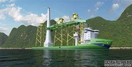 台船建造首艘海上风电大型浮吊船最终投资敲定