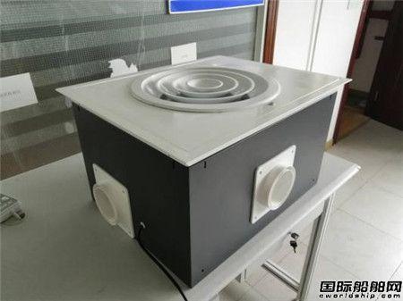 """大连海大研发首台船用消毒净化布风器样机在""""育鲲轮""""安装测试"""