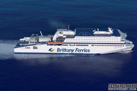 德国FSG船厂债权人决定续建撤单船称对未来充满信心