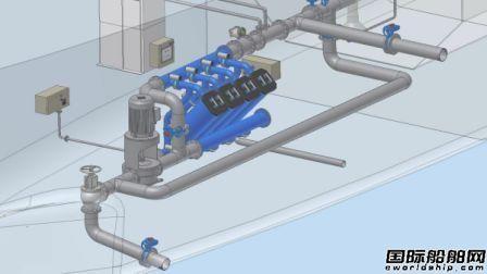 日本Kuraray压载水管理系统获USCG型式批复