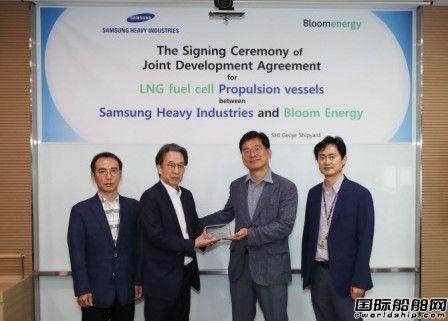 三星重工加紧开发燃料电池动力船抢占环保船舶市场