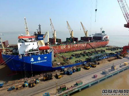 舟山中远海运重工上半年修船业务持续向好