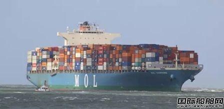 商船三井称面临百年来最大危机将卖船出售资产