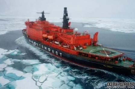 俄罗斯称美国要建造大型破冰船需至少7-8年