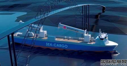 Norsepower首次在船上安装可倾斜旋筒风帆