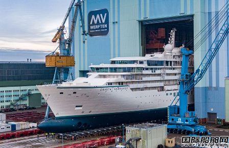 德国MV Werften获2亿美元救急款暂时摆脱破产危机