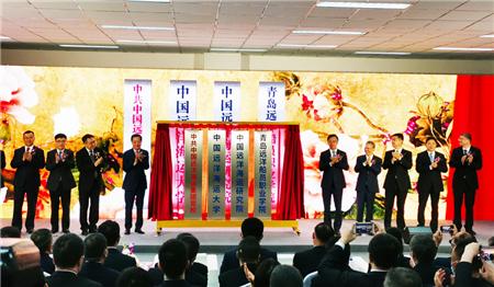 中国远洋海运大学今日揭牌!