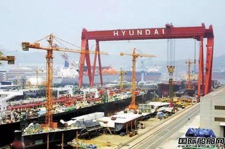 现代重工集团获6艘LNG动力VLCC订单