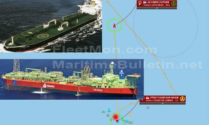 一艘苏伊士油轮与FPSO在墨西哥湾发生碰撞