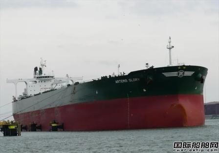 美国取消制裁4家航运公司4艘油船