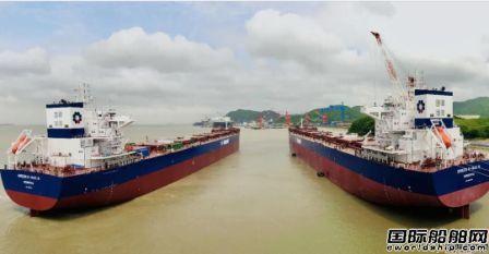 舟山中远海运重工上半年圆满交付7艘新造船