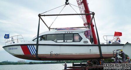 钱航船舶建造铝合金新型高速海巡艇列编投用
