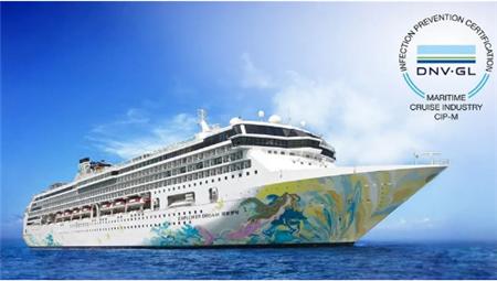"""""""探索梦号""""成为全球首艘获DNV GL感染风险管控认证邮轮"""
