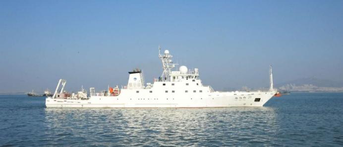 """""""中国海监53""""船正式入列自然资源部东海局"""