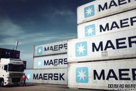马士基将收购KGH提供端到端供应链解决方案