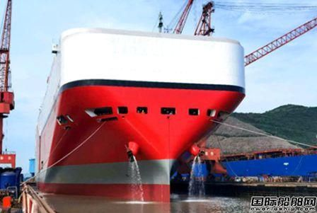 鑫亚船舶创新工艺完成一艘日籍客滚船修理任务