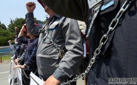 """大宇造船工会会长因""""暴力反对并购""""获刑1年半"""