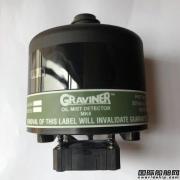 Graviner油雾浓度探测器MK6/MK7