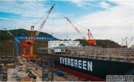 """舟山中远海运重工完成""""长颂""""轮加高及脱硫装置安装一体化工程"""