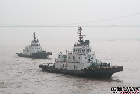 镇江船厂2艘全回转拖轮完工出厂