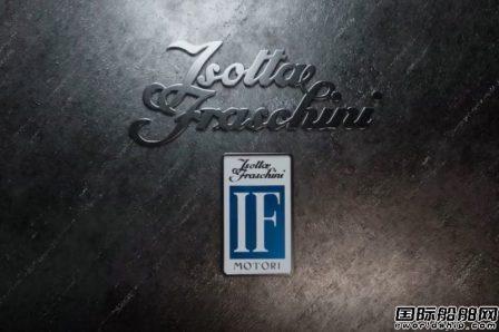 Fincantieri旗下发动机公司IFM庆祝成立120周年