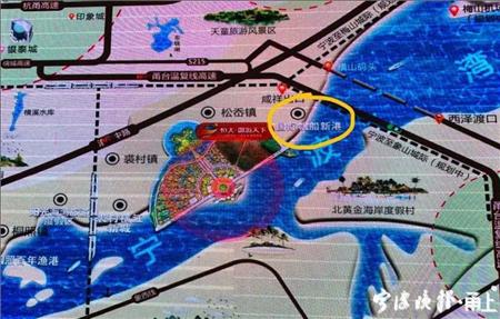 浙江造船资产包4.09亿元落槌成交买家为外地企业