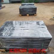压载铁 20公斤船舶压载块 船舶配重