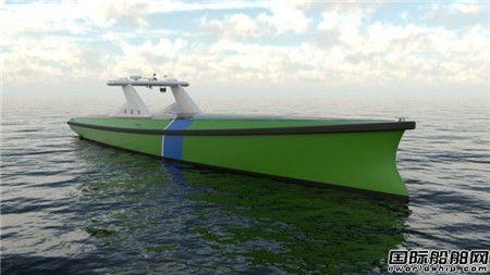 国外船企联合研发电池动力海上风场无人警卫船