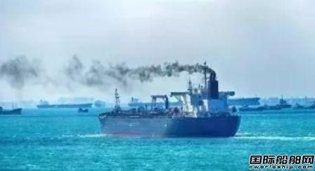 研究发现现有船舶脱碳改造是航运业减排关键
