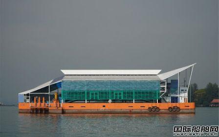 ASL Marine获两座Eco-Ark设计浮式养鱼场订单