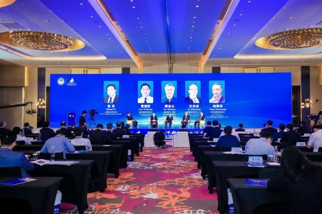 2020年中国航海日论坛上海举行