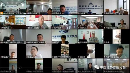 疫情防控常态化下的中国修船业如何前行?
