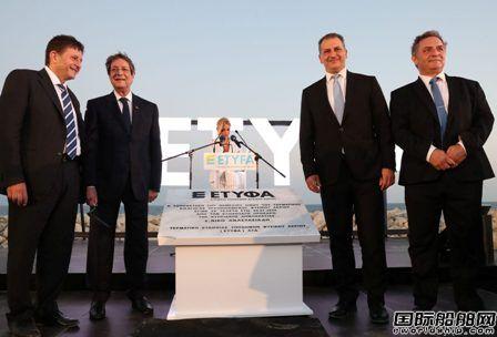 沪东中华FSRU定了!塞浦路斯LNG终端项目启动