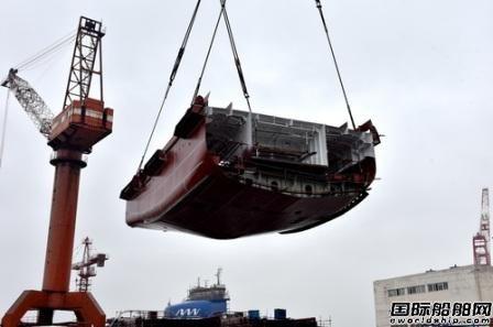 镇江船厂2942kW全回转拖轮顺利搭载