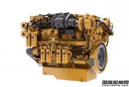 Pon Power为全球首艘浅吃水破冰工作船提供CAT推进包