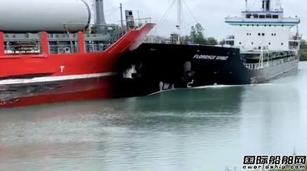 加拿大运河发生船舶相撞事故无人员伤亡