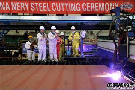 """上海中远海运重工""""猎鹰""""轮FPSO改装项目正式割板开工"""