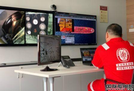 法国船级社将在新加坡开设远程检查中心
